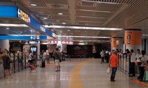 Punto de encuentro para Traslados en el aeropuerto de Fiumicino T3
